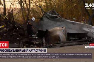 Новини України: хто опинився на лаві підсудних у справі падіння літака під Чугуєвом