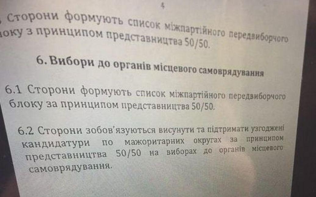 © Twitter/@HromadskeTV