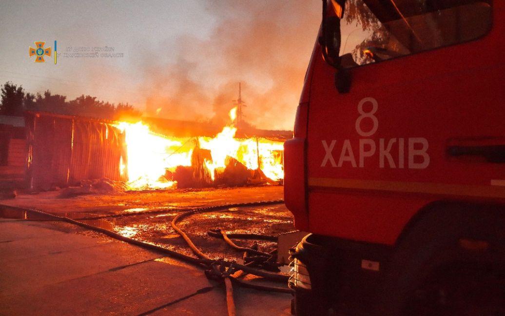 Фото: kh.dsns.gov.ua / ©