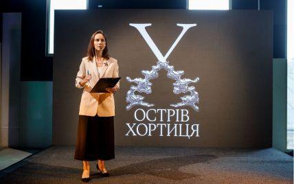 """Для Хортицы, где идет """"Большая стройка"""", впервые выбирают официальный логотип"""