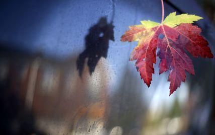 Прогноз погоды на 23 сентября: в Украине будет холодно, в Карпатах — мороз, дождь со снегом