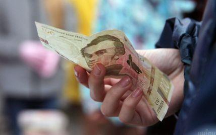 Витратили більше ніж заробили: у Держстаті підрахували прибутки та видатки українців