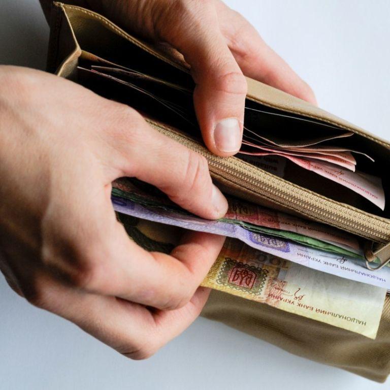 Минимальная и средняя зарплата в Украине: какие изменения ожидать в 2021 году