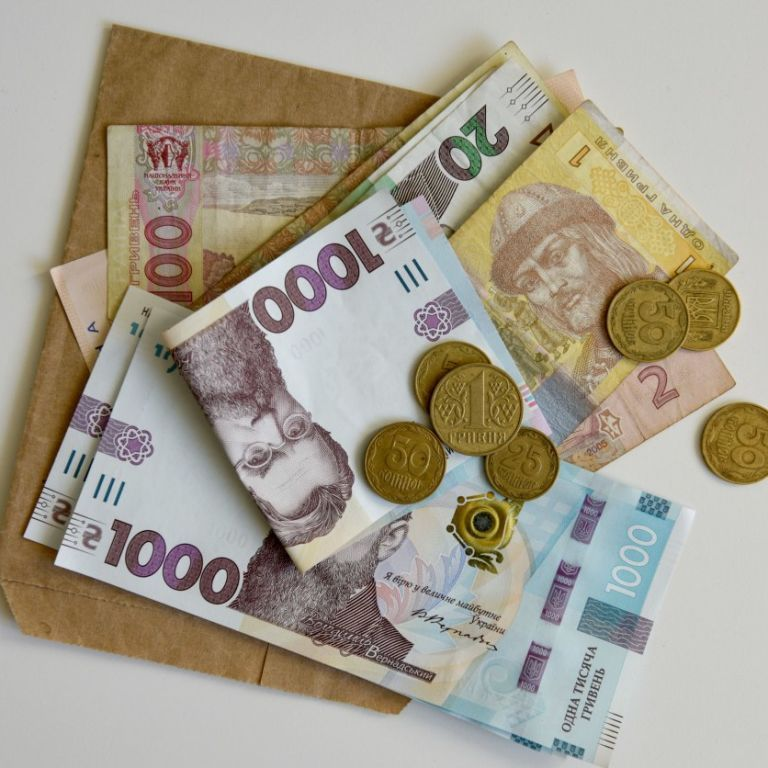 Нацбанк знизив облікову ставку до найнижчого рівня в історії України