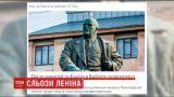 У Росії замироточив пам'ятник Леніну