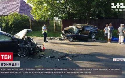 Виновного в смертельной аварии под Черновцами беглого таможенника за месяц так и не объявили в розыск