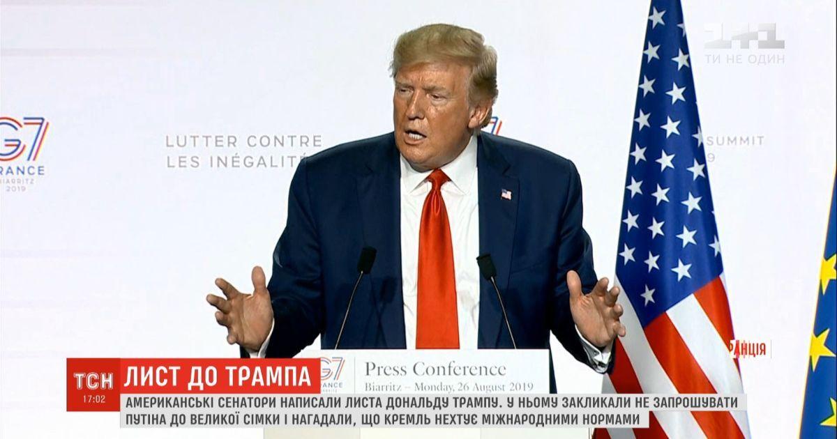 Американські демократи написали листа Трампу з проханням не запрошувати Росію до Великої сімки