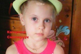 7-летняя харьковчанка Катюша нуждается в немедленной помощи