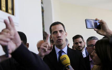 У Венесуелі опозиція заявила про контроль над нафтовою компанією Citgo