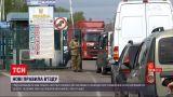 Новости Украины: правила пересечения границы усиливают, особенно для приезжих из России и Индии
