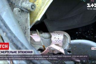 Новини України: на об`їзній дорозі Львова сталася ДТП, загинула дворічна дівчинка