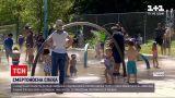 Новости мира: в Канаде фиксируют десятки смертей из-за рекордно высокой температуры