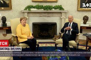 """Новости мира: Меркель прокомментировала строительство """"Северного потока-2"""" и роль Украины"""