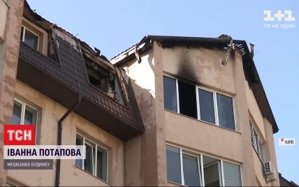 Огонь на Софиевской Борщаговке: появились подробности пожара в многоквартирном доме