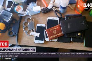 Новини України: співробітники СБУ затримали підозрюваних у побитті Володимира Павленка