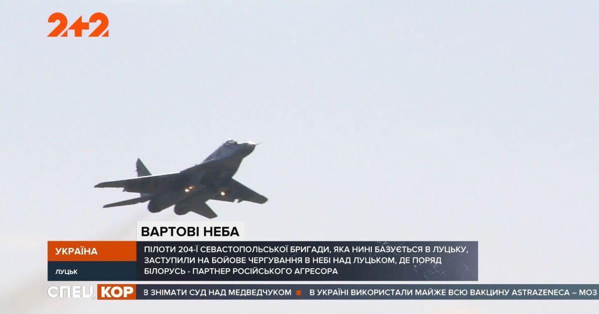 Из-за высокой угрозы вторжения украинские пилоты стали проводить в небе больше времени