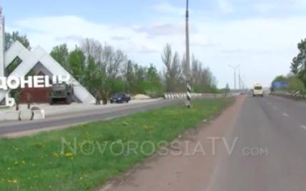"""Бойовики забрали м'який знак зі стели """"Донецьк"""""""