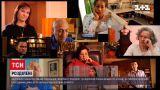 """Спецпроект """"Разделенные"""": ТСН покажет минифильм о 5 странах, чьи территории были разъединенные"""