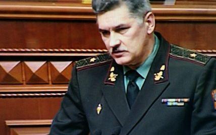 Представник Генштабу доповів у Раді щодо напруженої ситуації в аеропорту Донецька