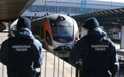 """На потяг по-новому: як подорожуватимуть """"Укрзалізницею"""" пасажири від 21 жовтня"""