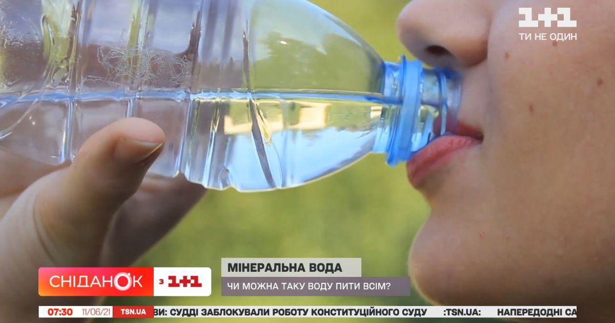 Мінеральна вода: скільки і кому її можна пити