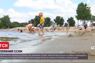 Новини України: найближчі три дні в більшості областях буде суха та сонячна погода