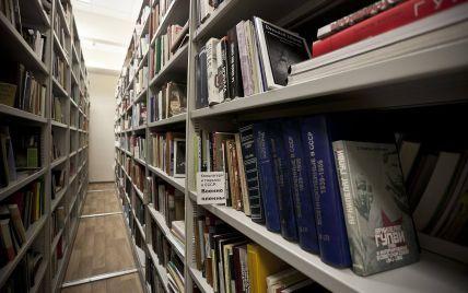 В России обнародовали базу данных о 40 тысячах НКВДшников