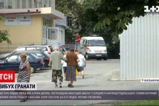 Новости Украины: взрыв гранаты в Каменце-Подольском - 4-летний ребенок получил осколочные ранения
