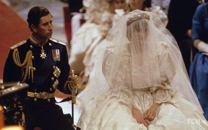 Конфузы на свадьбе Дианы и принца Чарльза