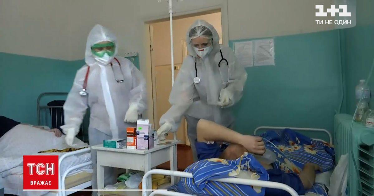 Новости Украины: из-за британского штамма инфекционные отделения переполнены