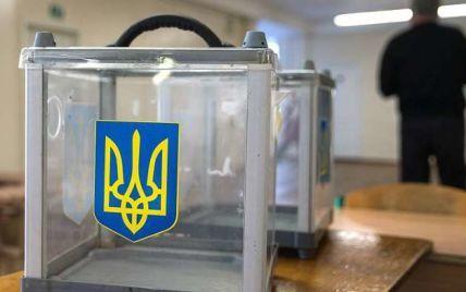 В Киеве готовятся провокации для срыва выборов на некоторых участках