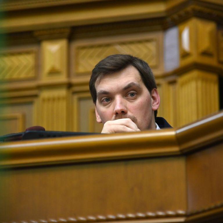 Прем'єріада: як депутати звільняли Гончарука з посади та хто зайняв його крісло