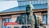 У Росії монумент Володимира Леніна пустив сльозу