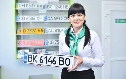 В Украине заработала возможность лично выбрать номерной знак через Сеть