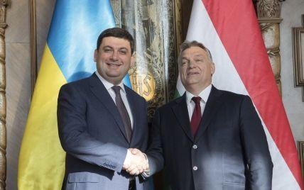 Венгрия намерена отменить для украинцев плату за национальные визы — Гройсман