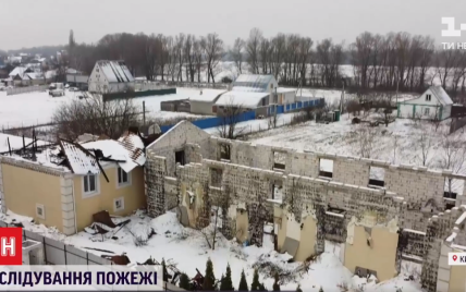 Пожар в доме престарелых: как расследуют трагедию 5-летней давности в Киевской области