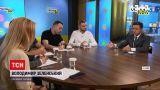Новости Украины: Владимир Зеленский раскритиковал крестный ход из-за игнорирования карантина
