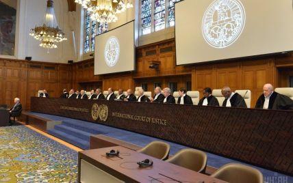 Стало известно, когда в суде ООН объявят решение по иску Украины против РФ