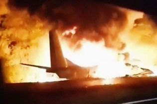 Крушение Ан-26 под Чугуевом: расследование завершено