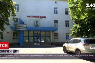 Новини України: в Одеській області троє дітей отримали важкі опіки під час розпалювання печі