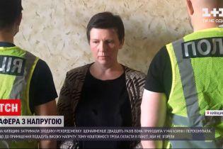 Новости Украины: в Киевской области поймали аферистку, совершившую как минимум 20 дерзких ограблений