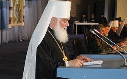 Новый предстоятель УАПЦ хочет создания поместной православной церкви