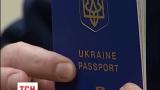 Біометричний паспорт коштуватиме від п'ятисот до тисячі гривень