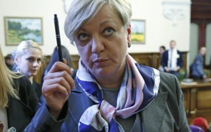 Гонтарева отчиталась о долгожданном начале роста ВВП Украины