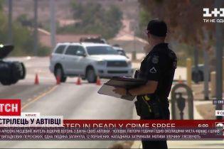 Новости мира: житель американской Аризоны открыл огонь из окна своего авто