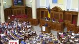 Рада разрешила привлечь к уголовной ответственности Клюева и Мельничука
