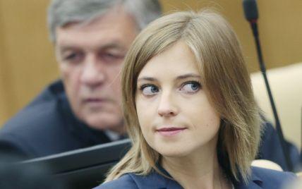 """Генпрокуратура викликає на допит """"няш-мяш"""" Поклонську і """"Гобліна"""" Аксьонова"""
