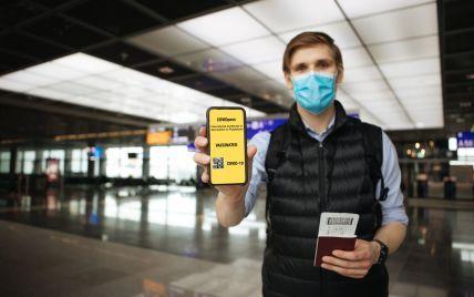 В МЗС розповіли, які країни готові визнати український паперовий COVID-сертифікат