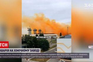 """Новости Украины: хотели ли скрыть аварию на заводе """"РовноАзот"""""""