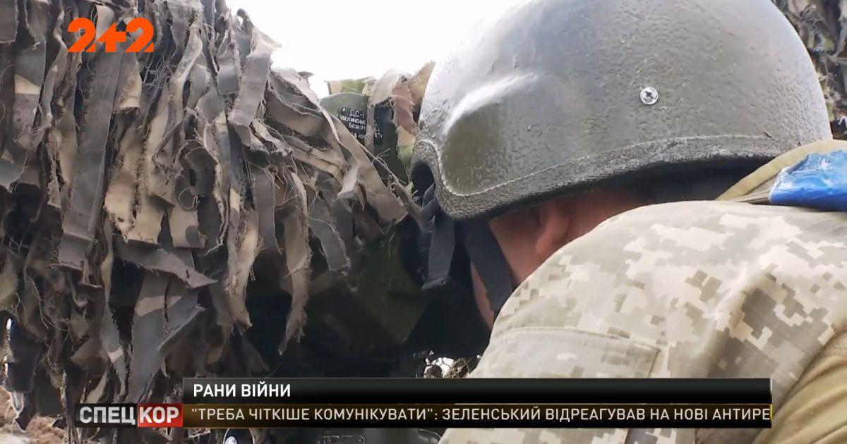 В украинской армии опять потери за прошедшие сутки: один боец погиб, еще один получил ранения